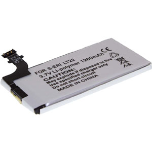 Replacement Battery for AGPB009-A001 Sony Xperia P LT22 LT22i Battery 1252-3213.1